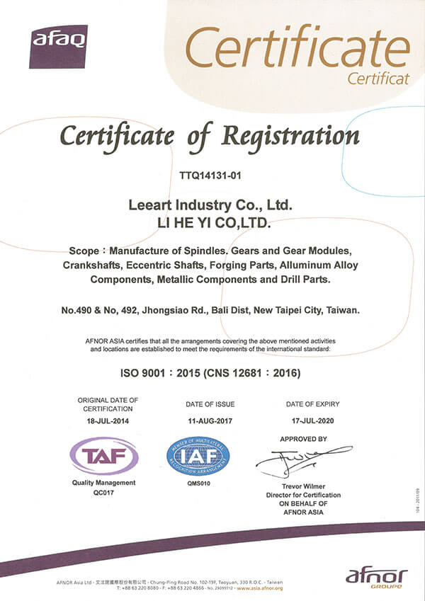 proimages/about/ISO9001.jpg